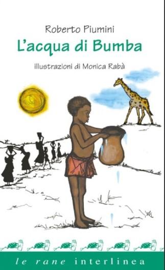 L'acqua di Bumba di Roberto Piumini – La parola ai bambini
