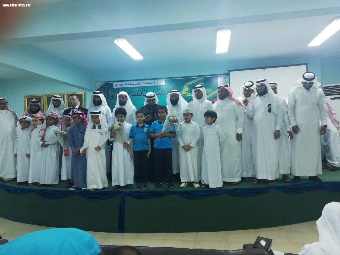 مكتب تعليم المسارحة والحرث يستضيف التصفيات النهائية لمسابقة القارئ