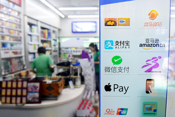 When can Wechat Pay stand up to Alipay? | ASEAN Today