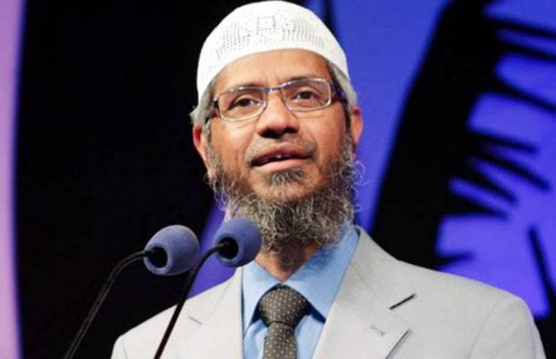 Malaysian authorities have decline India's extradition request for extremist Islamic preacher Zakir Naik.
