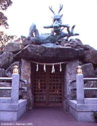 Bronze Dragon Shrine