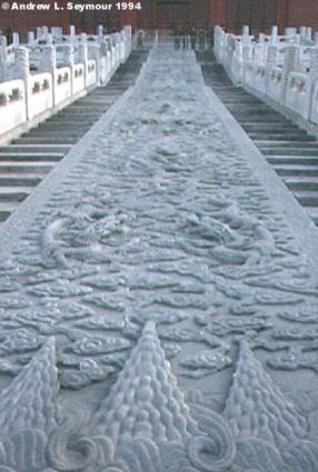 Dragon-Cloud Ramp Stone Carving