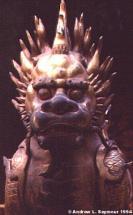Gold Guard Dog
