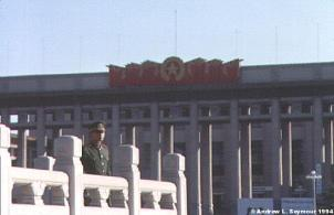 Museum of Chinese Revolution & History
