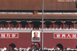 Working People's Cultural Palace