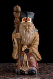 Wise Man (Sake)