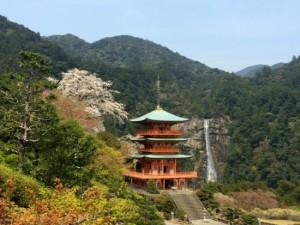Air Terjun Nachi di Wakayama, sebagai tempat Wisata Suci Jepang