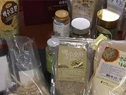 Hati-hati, Obat Herbal Banyak yang berbahaya