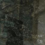 Verde Peacock Granite-150x150