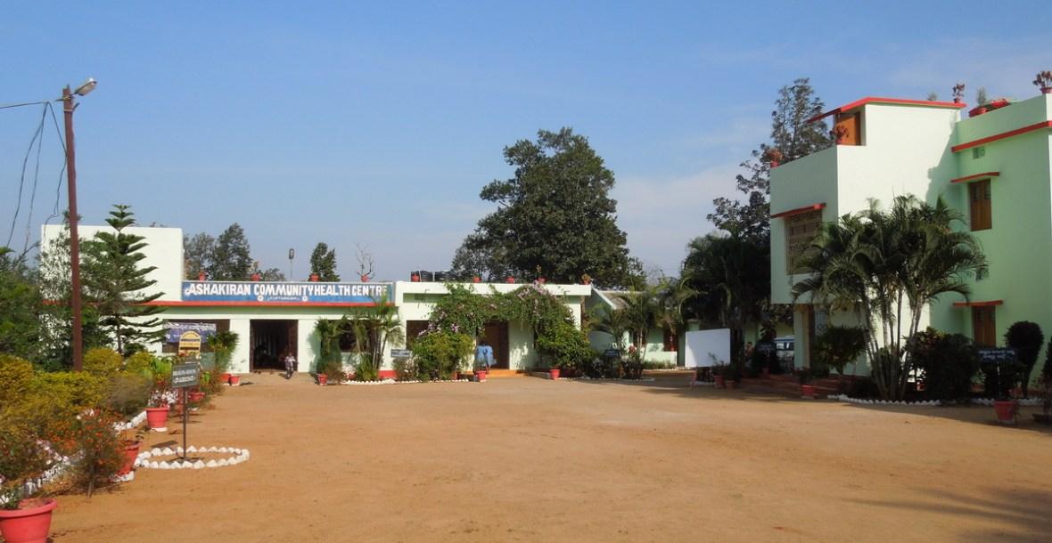 Ashakiran Community Health Centre vom Förderverein Ashakiran e.V. finanziert und ausgestattet (Foto: C.M.)