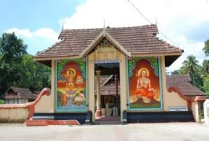 Sri Krishna Temple, Kalady