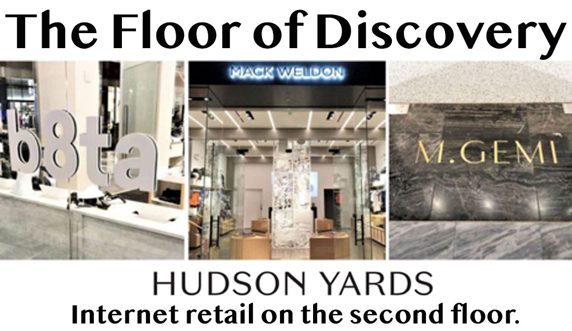 Hudson Yard Retail Resource