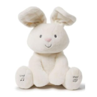 Gund customizable bunny gifts for kids 2019