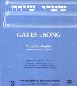 Gates of Song.jpg