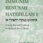 Immunim I Front cover jpg.jpg