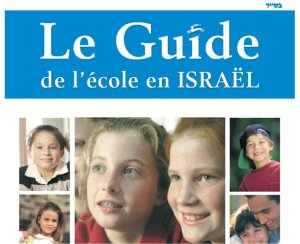 guidecole650