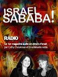 israel_sababa