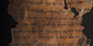 musee des manuscrits de la mer morte