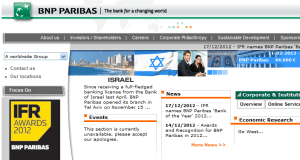 Capture d'écran du site de la BNP Israel