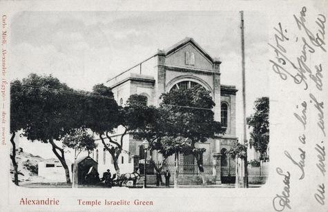 La synagogue d'Alexandrie en 1904. (Lebrecht/Leemage)