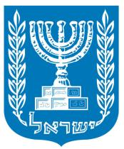 Logo-ministry-of-foreign-affairs