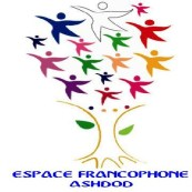 logo espace francophone CARRE