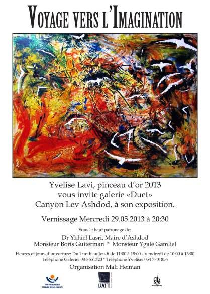 expo voyage vers l'imagination Yvelise Lavi