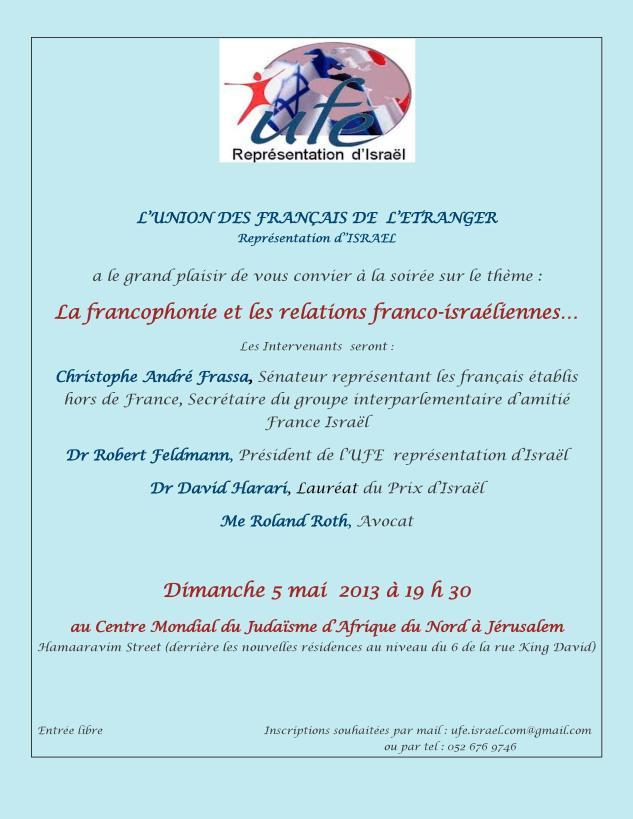 francophonie et relations franco israeliennes