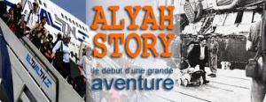 alyah story