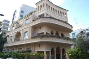 immeuble Bauhaus à Tel Aviv