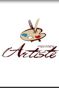 l'artiste restaurant tel aviv