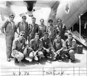 no-1-crew-4.7.76