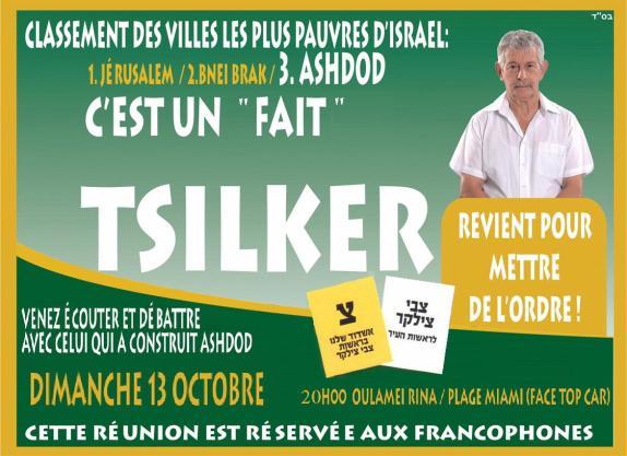 flyer réunion francophone
