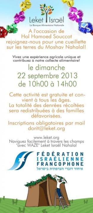 leket-souccoth-449x1024