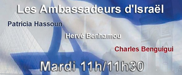 ambassade-israel-header copie