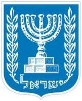 logo knesset