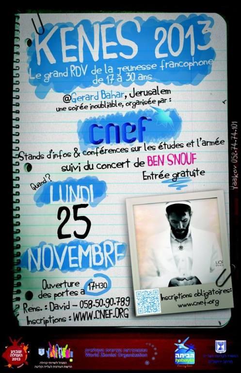soiree 25 11 2013