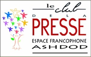 club de la presse logopetit