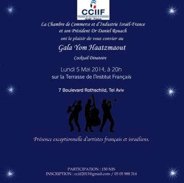 Invitation Gala Yom Haatzamout. 5 mai 2014
