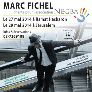 Marc Fichel