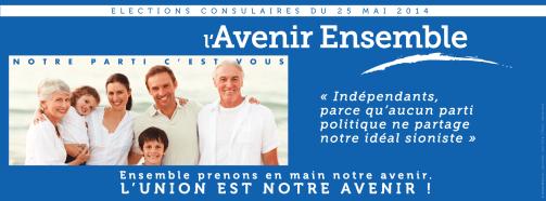 L'Avenir Ensemble - Bandeau
