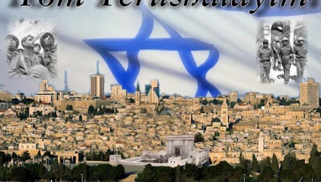 """Résultat de recherche d'images pour """"photos : Yom Yerushalayim"""""""