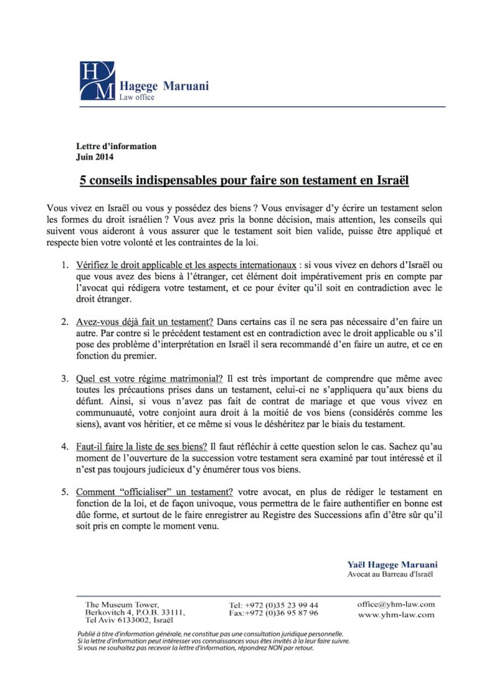 5 conseils indispensables pour faire son testament en israel