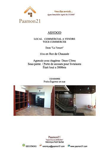 Ashdod Forum local commercial