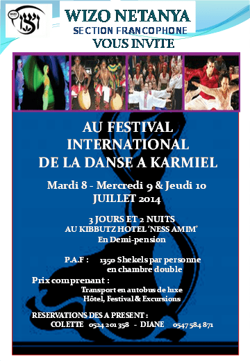 festival de danse a Karmiel