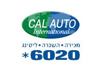 logo_calauto