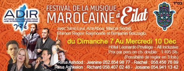 festival dec 2014