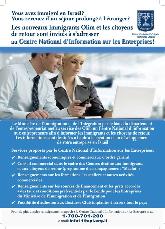 flyer moked _מוקד מידע צרפתית