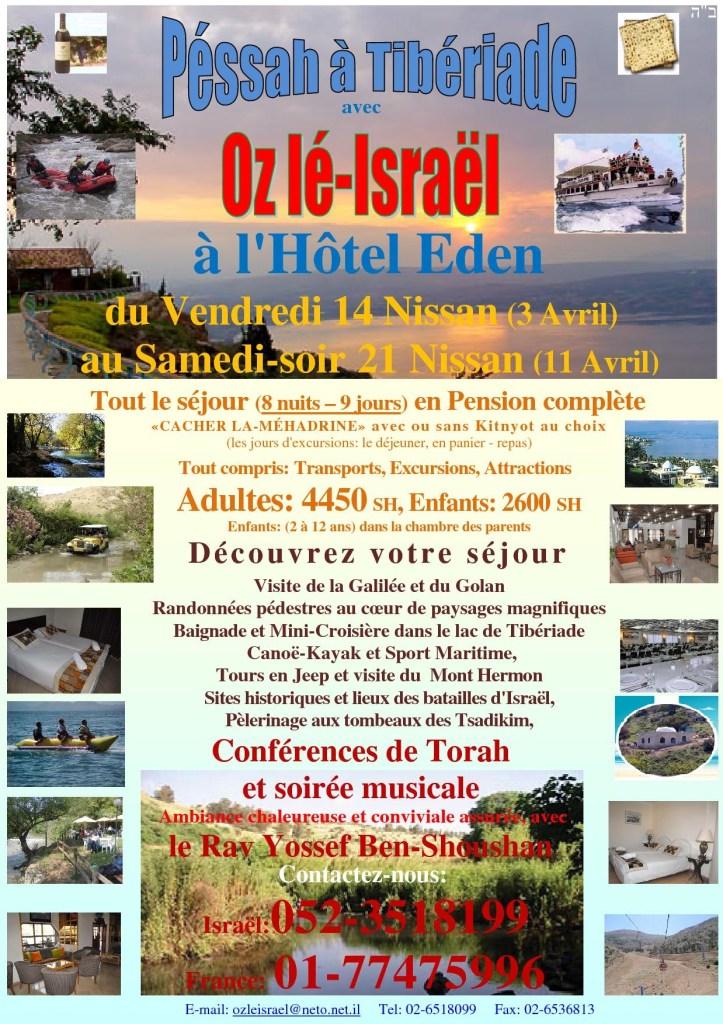 Pessah 5775