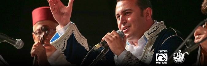 musique judeo arabe